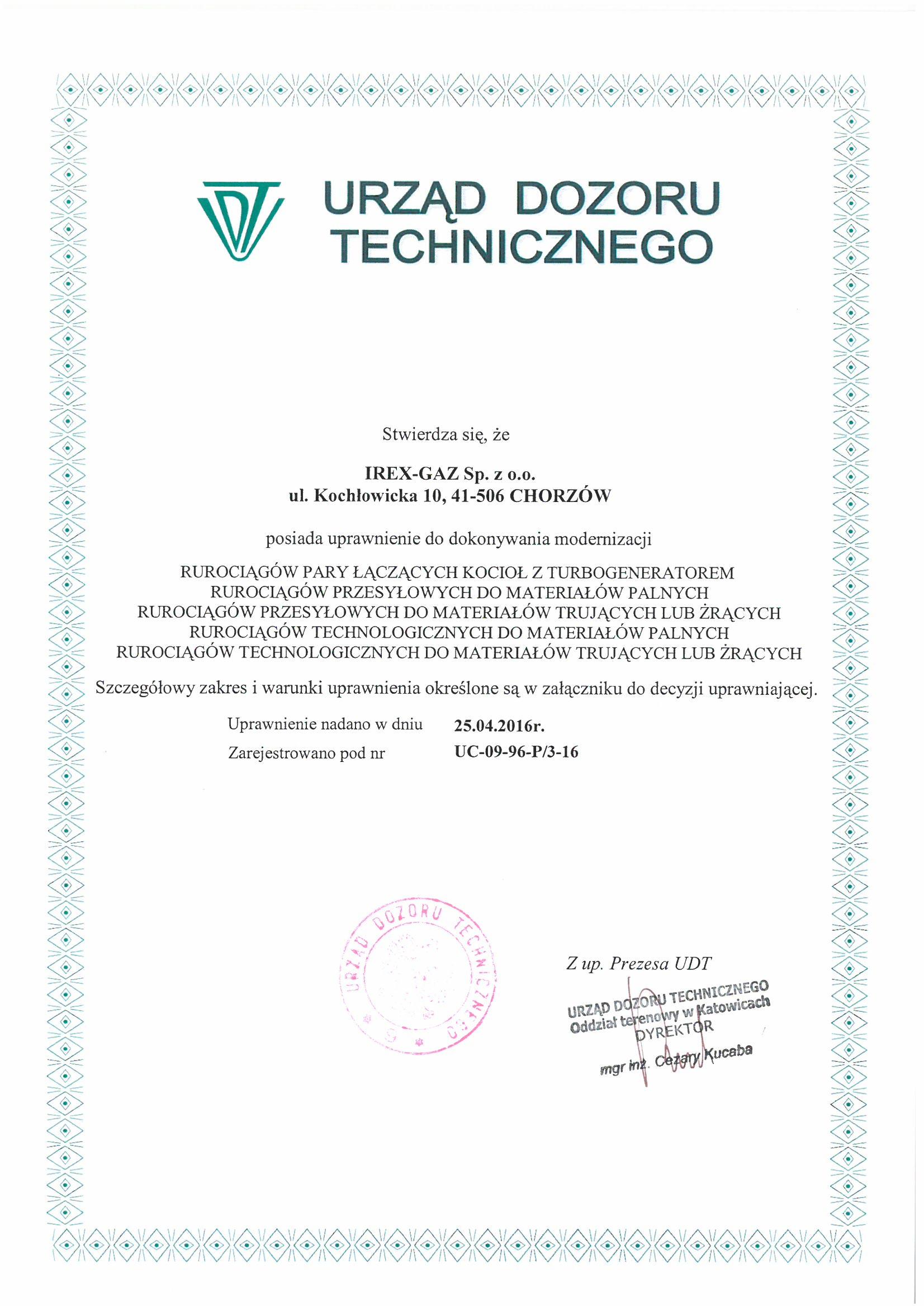 UDT_modernizacja